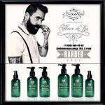 CONSTANT DELIGHT Barber & Men's СЕРИЯ ДЛЯ МУЖЧИН