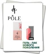 "Color base ""POLE"" №16 (8 мл) 8 мл"
