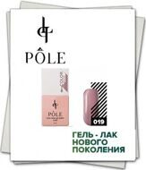 "Color base ""POLE"" №19 (8 мл) 8 мл"